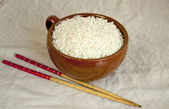 Dry rice — Stock Photo