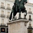 Monument of Carlos III in Madrid, Spain, Februare 27 — Stock Photo #22538745