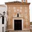 Stock Photo: Church of SRoque