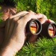 Stock Photo: Watching with binoculars