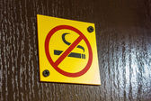 Un panneau d'interdiction de fumer sur la porte — Photo