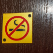 Постер, плакат: A sign prohibiting smoking on the door