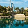 View of the hotel Burj Al Arab from Souk Madinat Jumeirah — Stock Photo