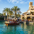 DUBAI, UAE - NOVEMBER 15: View of the  Souk Madinat Jumeirah - Stock Photo