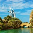 View of the hotel Burj Al Arab from Souk Madinat Jumeirah — Stock Photo #21745137