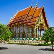 Temple of the black  monk in Thailand - Stock Photo