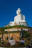 Stora buddha-monumentet i thailand — Stockfoto