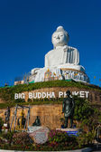 Große buddha-denkmal in thailand — Stockfoto