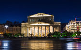 The State Academic Bolshoi Theatre of Russia in Moscow — Foto de Stock