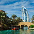 Stock Photo: Hotel Burj Al Arab