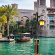 Stock Photo: View of Souk Madinat
