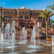 Emirates Palace in Abu Dhab — Stock Photo