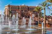 Emirates Palace in Abu Dhab — Стоковое фото
