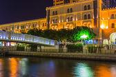 Sharjah — Stock Photo