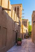 Arab Street — Stock Photo