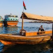 Boote in der Bucht Creek in Dubai, Vereinigte Arabische Emirate — Stockfoto #39623389
