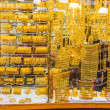 Постер, плакат: Gold market in Duba