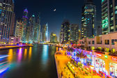 Dubai Marina. UAE — Stock Photo