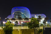 Ferrari World Park in Abu Dhabi — Stock Photo