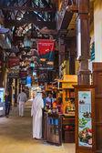 El famoso hotel y turístico barrio de madinat jumeirah — Foto de Stock