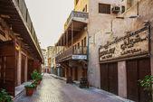Arab Street in the old part of Dubai — Stock Photo