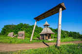 The wooden house in a countryside — Stock Photo