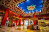 Battuta Mall — Stock Photo
