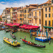 Grand Canal in Venice — Stock Photo #49056323