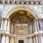 San Marco Piazza in Venice — Stock Photo #49314295