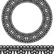 Royalty-Free Stock Vector Image: Round openwork lace border.