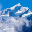 Summit top of Aoraki Mt Cook highest peak of NZ — Stock Photo