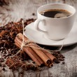 Coffee background — Stock Photo #15734935