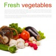 Fresh vegetables — Stock Photo #26122509