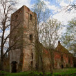 Old destroyed gothic church — Stock Photo #26391709