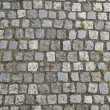 Stock Photo: Cobbled Stones Road Texture