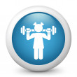 Icon depicting gym - Imagens vectoriais em stock