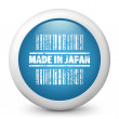 Vector blue glossy icon depicting Japan barcode — Stock Vector #21987583