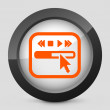 Vector orange and gray isolated icon. — Grafika wektorowa