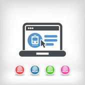 Ikona webové stránky vlak — Stock vektor