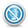Stock Vector: Forbidden smoke icon