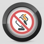Forbidden smoke icon — Stock Vector