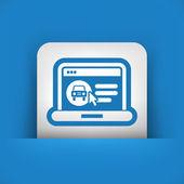 Car commerce website — Stock Vector