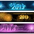 Stock Vector: New Year Banner Set