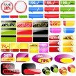 Retail Sales Tags — Stock Vector