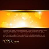 Shiny template — Stock Vector