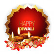 Happy diwali background — Stock Vector #13544101