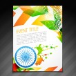 Indian flag card - Stock Vector