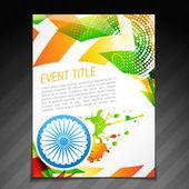 Indian flag card — Stock Vector