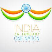 Elegante bandeira da índia — Vetorial Stock