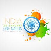 インドの旗の設計 — ストックベクタ
